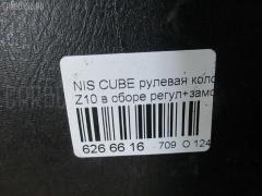 Рулевая колонка NISSAN CUBE Z10 Фото 3