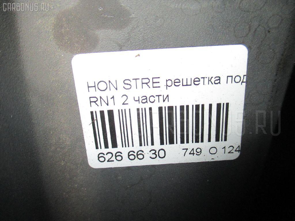 Решетка под лобовое стекло HONDA STREAM RN1 Фото 3