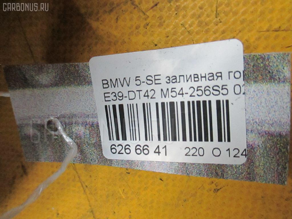 Заливная горловина топливного бака BMW 5-SERIES E39-DT42 M54-256S5 Фото 3