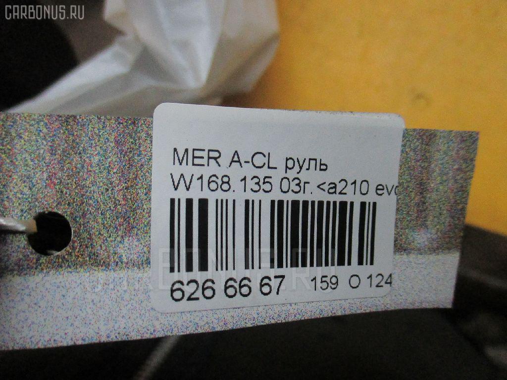 Руль MERCEDES-BENZ A-CLASS W168.135 Фото 3