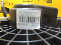 Мотор печки Mazda Atenza GY3W Фото 3
