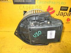 Мотор печки Nissan Presage U30 Фото 2