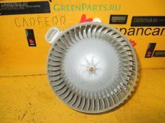 Мотор печки Toyota Crown GRS180 Фото 4