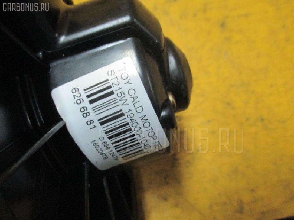 Мотор печки TOYOTA CALDINA ST215W Фото 3