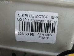 Мотор печки NISSAN BLUEBIRD SYLPHY QG10 Фото 3