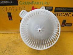 Мотор печки TOYOTA CROWN GRS180 Фото 1