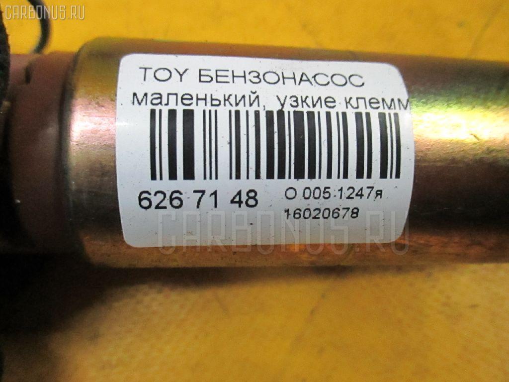 Бензонасос TOYOTA Фото 2