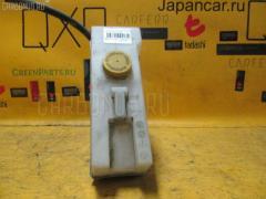 Бачок расширительный Nissan Ad van VFY11 QG15DE Фото 4