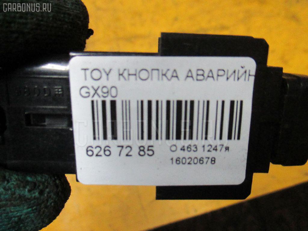 Кнопка аварийной остановки TOYOTA GX90 Фото 3