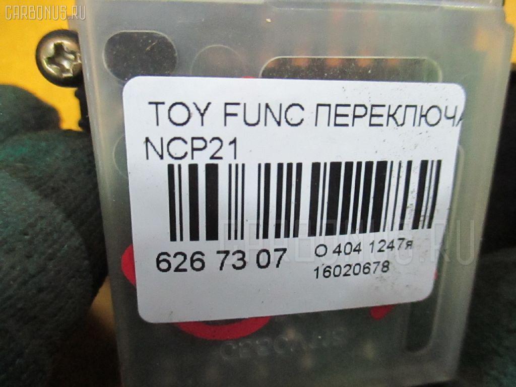 Переключатель стеклоочистителей TOYOTA FUNCARGO NCP21 Фото 3