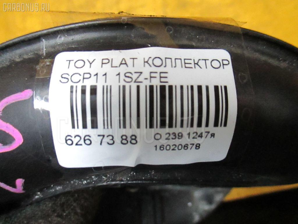 Коллектор впускной TOYOTA PLATZ SCP11 1SZ-FE Фото 3