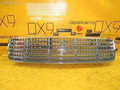 Решетка радиатора TOYOTA CROWN JZS143 Фото 2