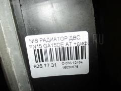 Радиатор ДВС Nissan FN15 GA15DE Фото 3