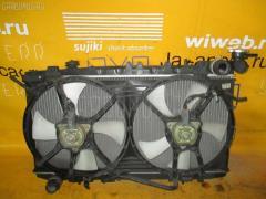 Радиатор ДВС NISSAN FN15 GA15DE Фото 2