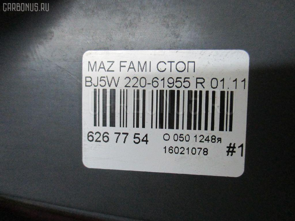 Стоп MAZDA FAMILIA S-WAGON BJ5W Фото 6