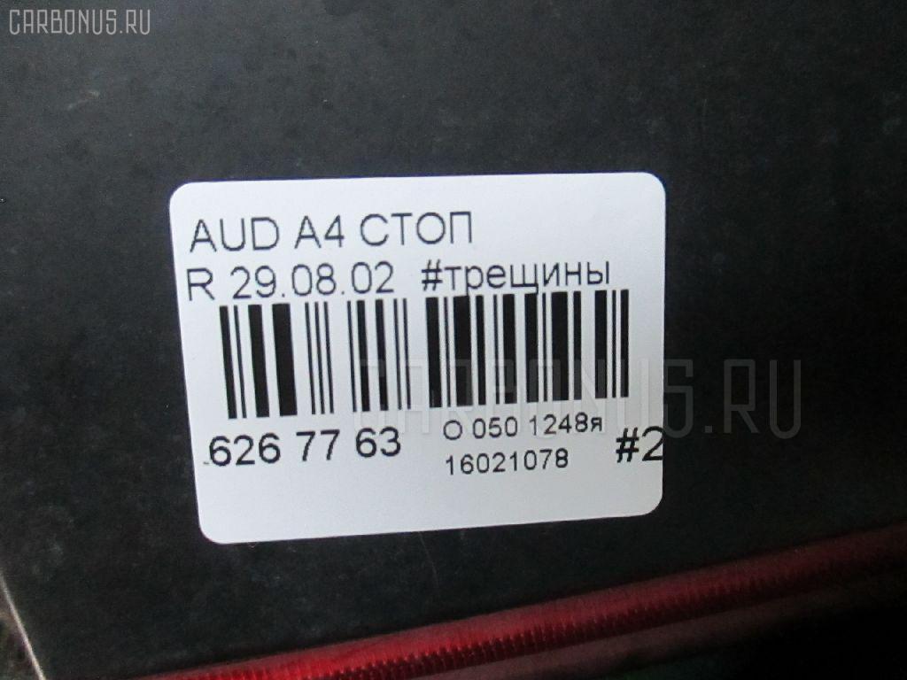 Стоп AUDI A4 AVANT 8DAPSF Фото 5