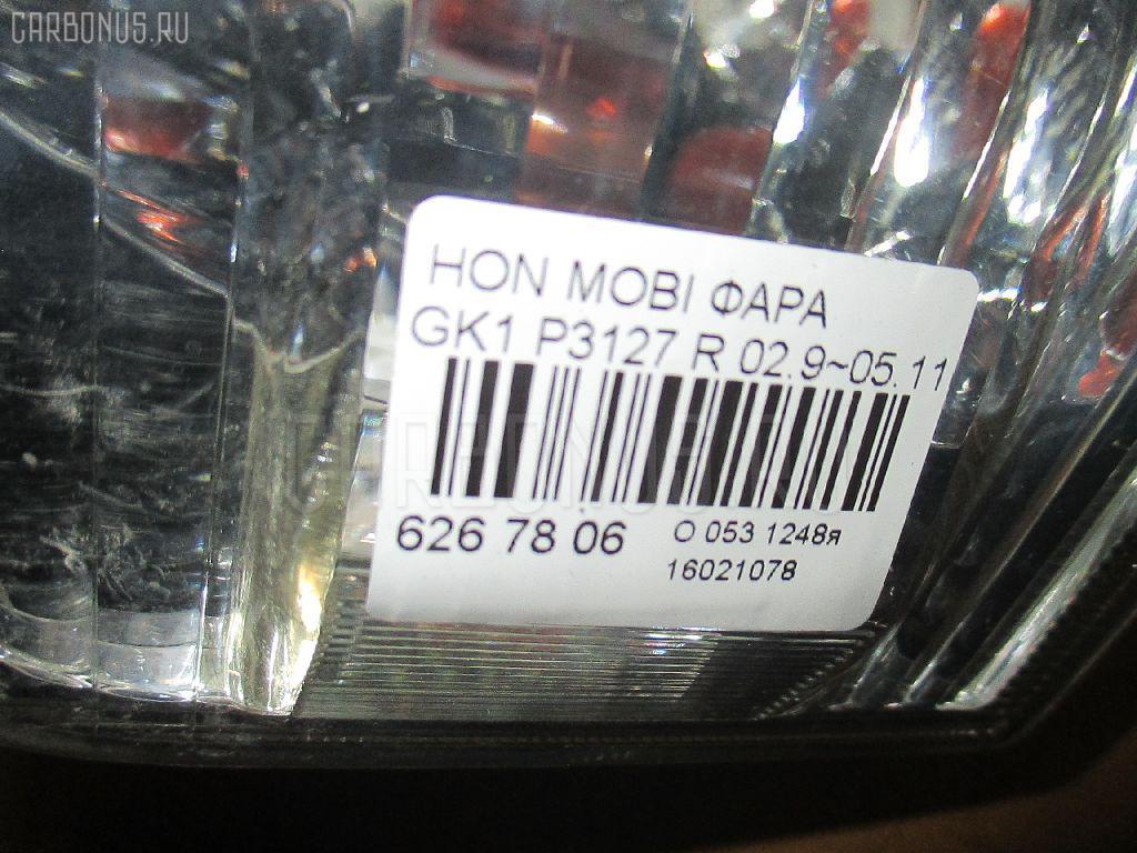 Фара HONDA MOBILIO SPIKE GK1 Фото 3