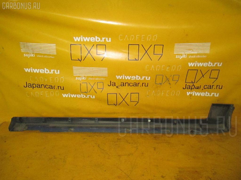 Порог кузова пластиковый ( обвес ) MAZDA PREMACY CPEW Фото 1