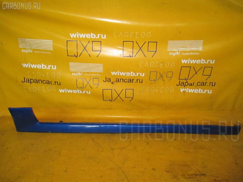 Порог кузова пластиковый ( обвес ) MAZDA PREMACY CPEW Фото 2