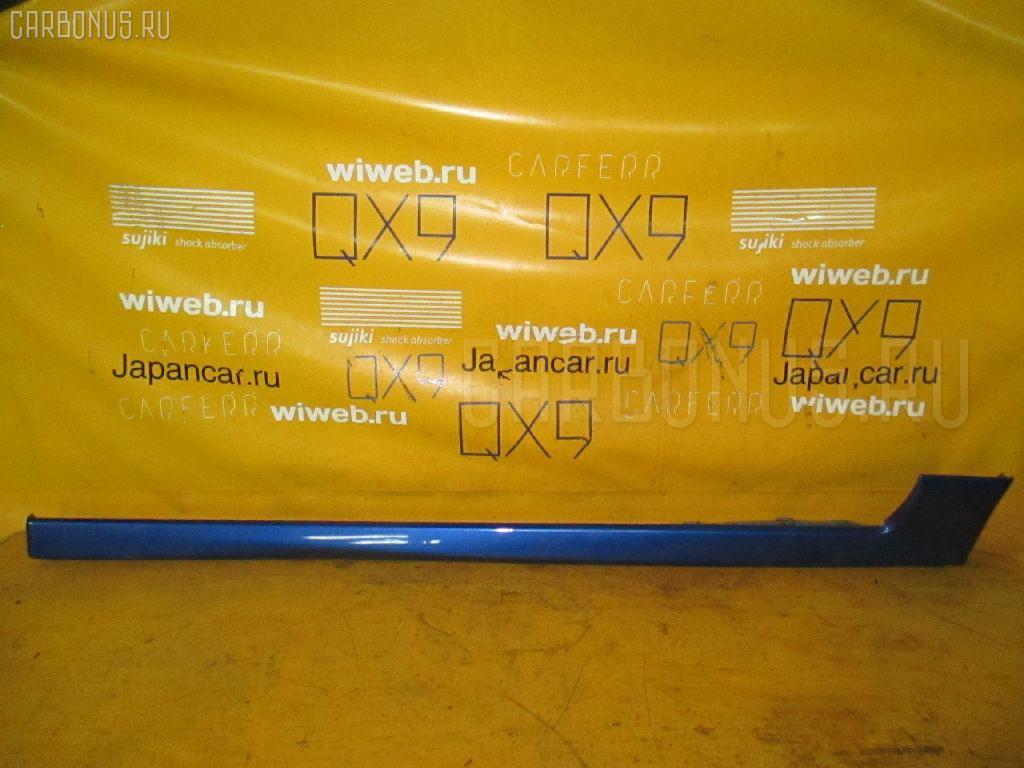 Порог кузова пластиковый ( обвес ) MAZDA PREMACY CPEW Фото 3
