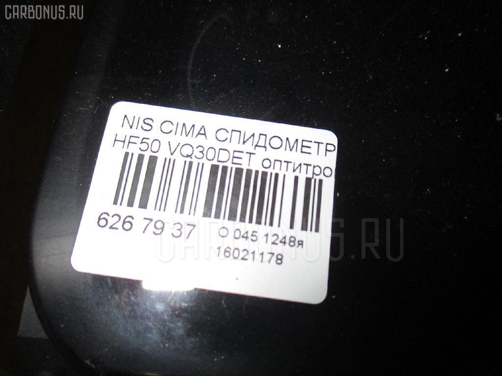 Спидометр NISSAN CIMA HF50 VQ30DET Фото 3
