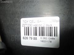 Бачок омывателя Toyota Celica ZZT230 Фото 3