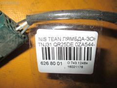 Лямбда-зонд Nissan Teana TNJ31 QR25DE Фото 2