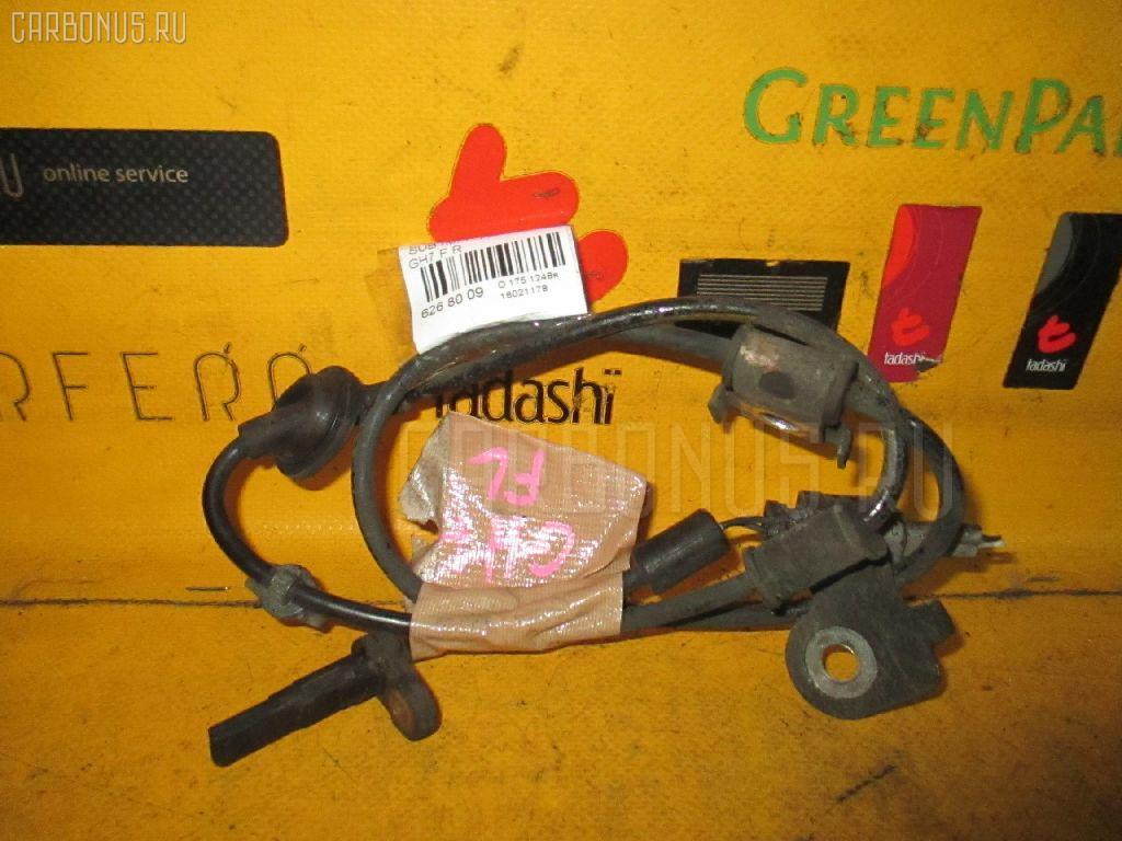 Датчик ABS SUBARU IMPREZA WAGON GH7 Фото 1