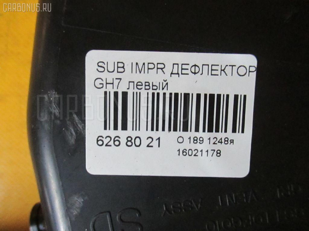 Дефлектор SUBARU IMPREZA WAGON GH7 Фото 3