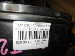 Главный тормозной цилиндр Toyota Celica ZZT230 1ZZ-FE Фото 6