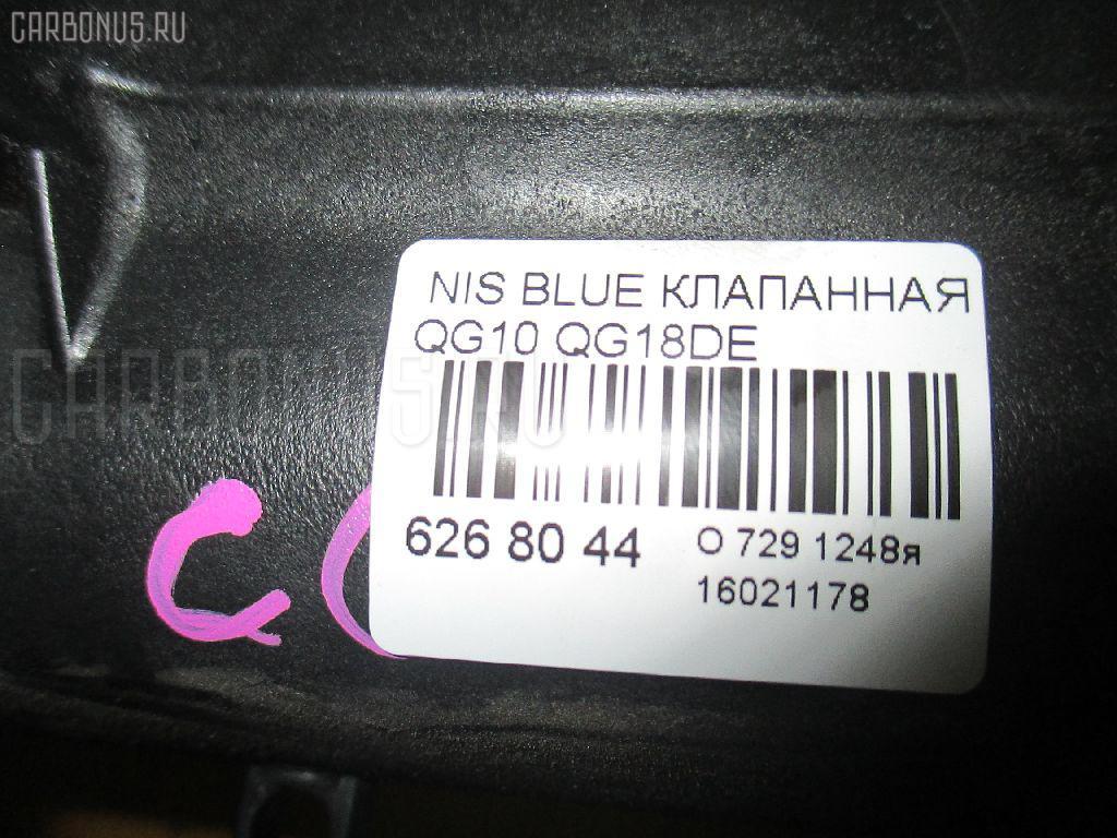Клапанная крышка NISSAN K11 CG10-DE Фото 3