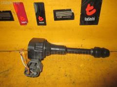 Катушка зажигания NISSAN CIMA HF50 VQ30DET Фото 1