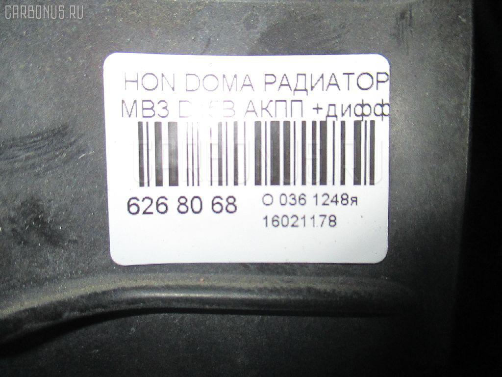 Радиатор ДВС HONDA DOMANI MB3 D15B Фото 4
