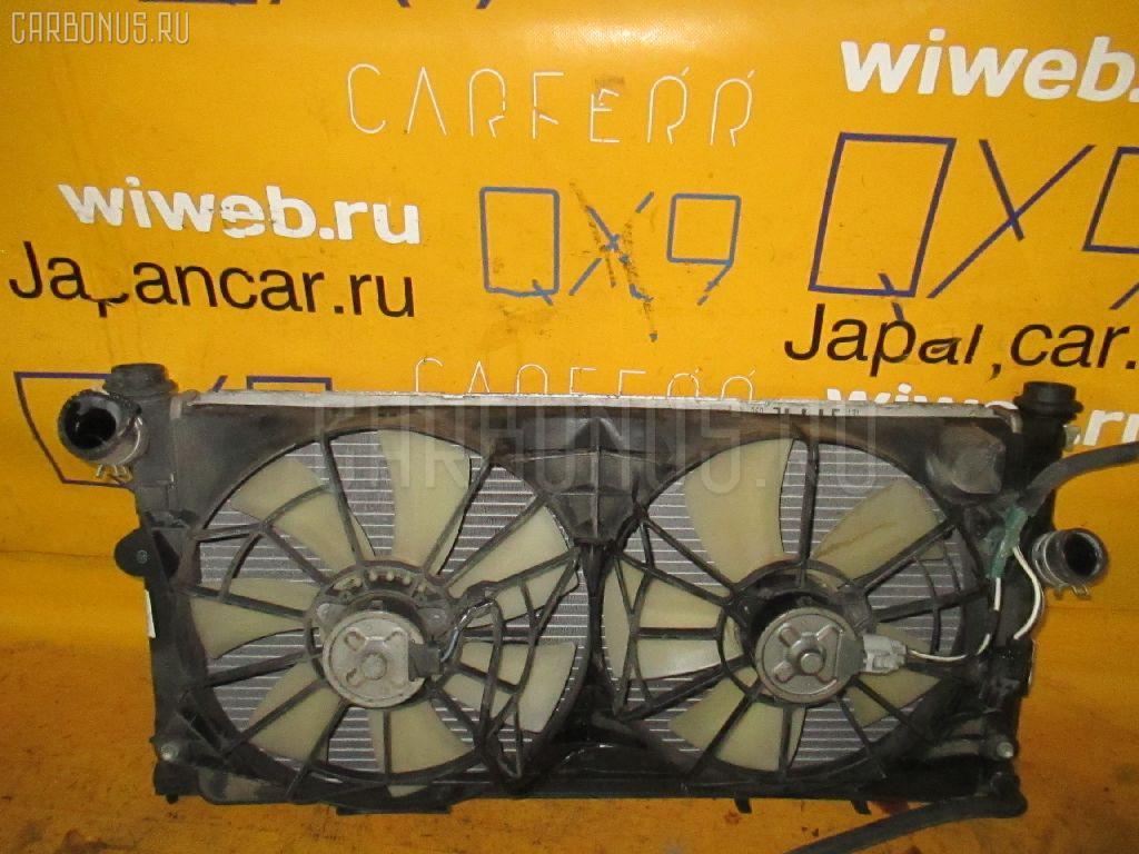 Радиатор ДВС TOYOTA CELICA ZZT230 1ZZ-FE Фото 2