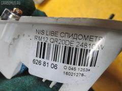 Спидометр NISSAN LIBERTY RM12 QR20DE Фото 3