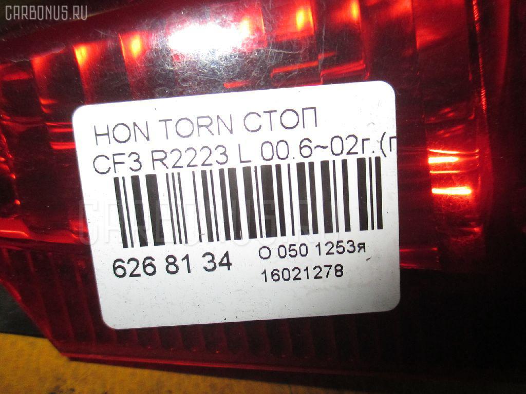 Стоп-планка HONDA TORNEO CF3 Фото 4