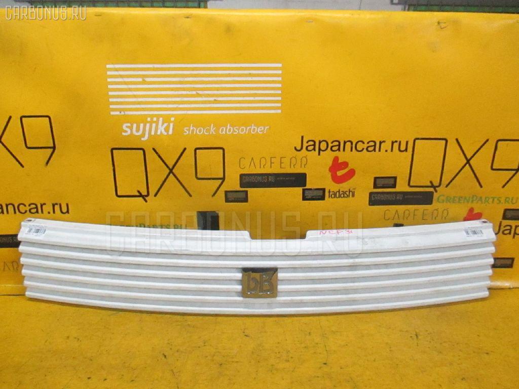 Решетка радиатора Toyota Bb NCP31 Фото 1