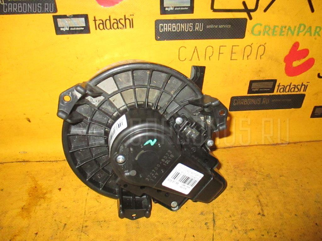 Мотор печки TOYOTA COROLLA FIELDER NZE141G Фото 1