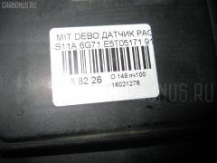 Датчик расхода воздуха Mitsubishi Debonair S11A 6G71 Фото 4