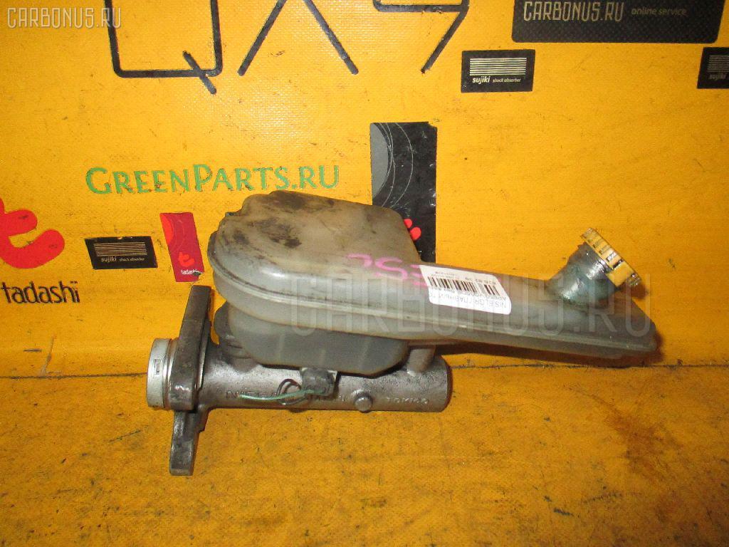 Главный тормозной цилиндр NISSAN ELGRAND APE50 VQ35DE. Фото 4