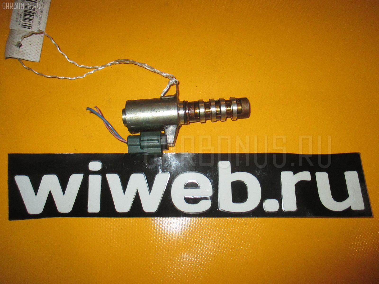 Клапан vvti NISSAN CUBE BZ11 CR14DE Фото 1