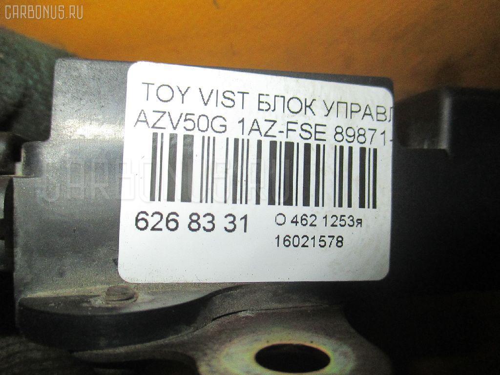Блок управления инжекторами TOYOTA VISTA ARDEO AZV50G 1AZ-FSE Фото 3