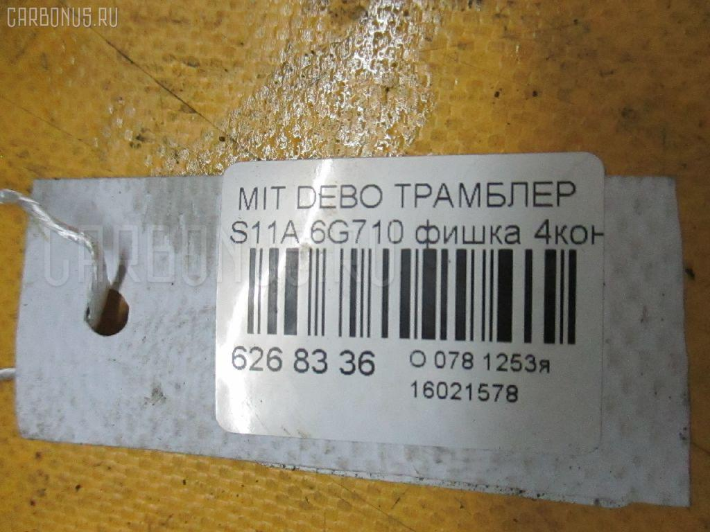 Трамблер MITSUBISHI DEBONAIR S11A 6G710 Фото 3