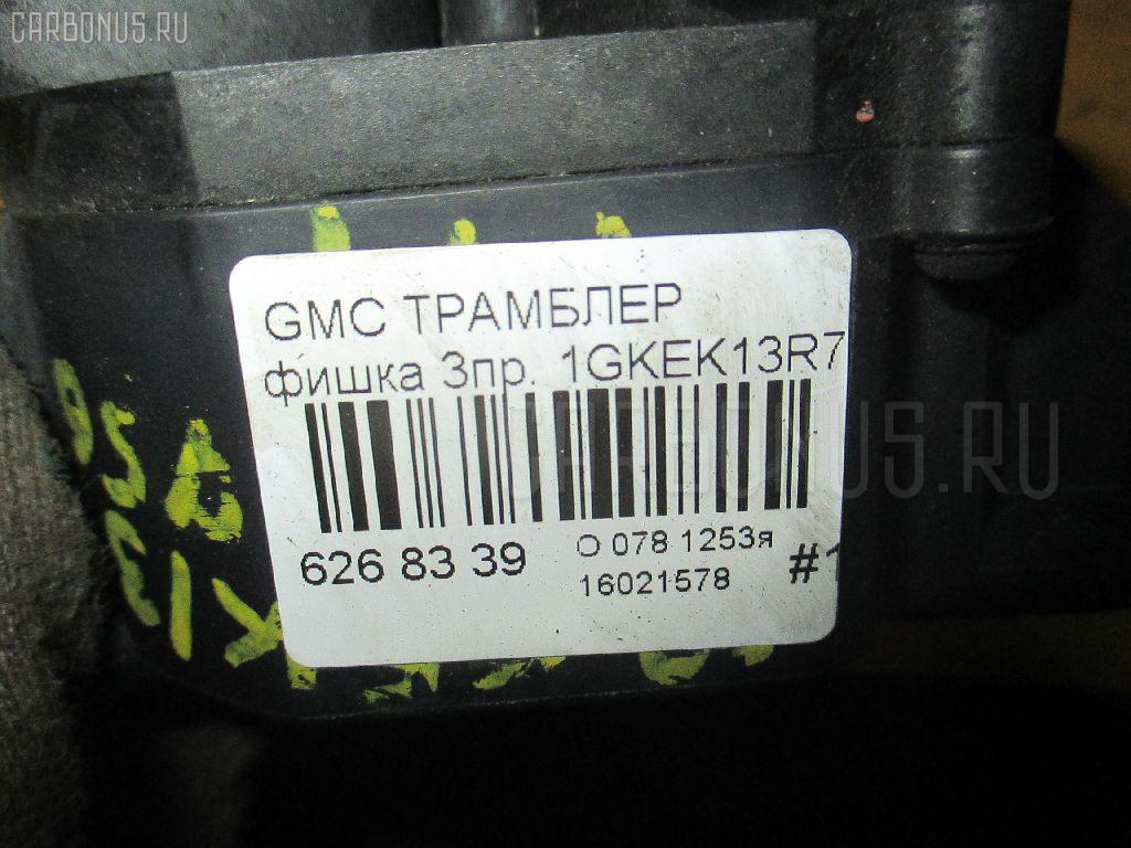 Трамблер GMC YUKON GMT400 L31 Фото 4