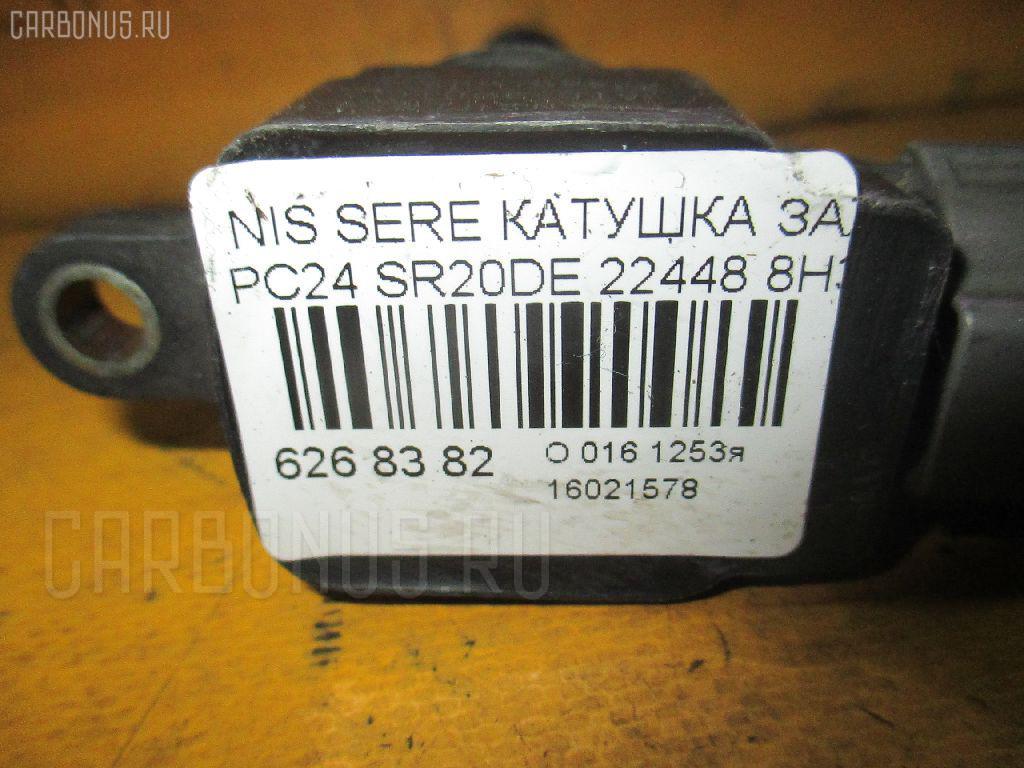 Катушка зажигания NISSAN SERENA PC24 SR20DE Фото 2