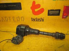 Катушка зажигания NISSAN CEDRIC HY34 VQ30DD Фото 1