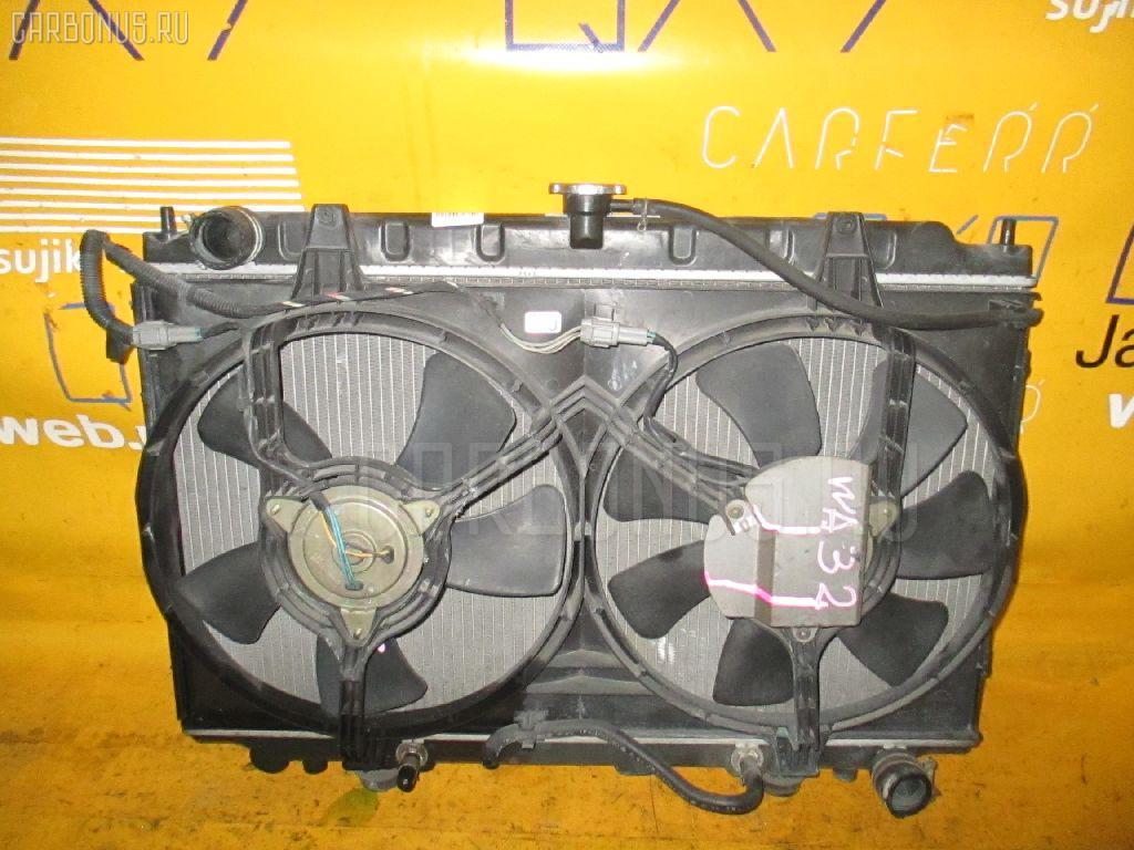 Радиатор ДВС NISSAN CEFIRO WAGON WA32 VQ20DE. Фото 10
