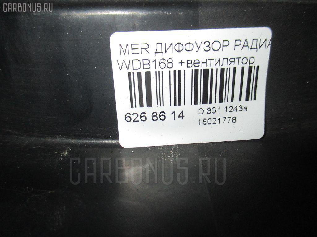 Вентилятор радиатора ДВС MERCEDES-BENZ A-CLASS W168.033 166.960 Фото 4