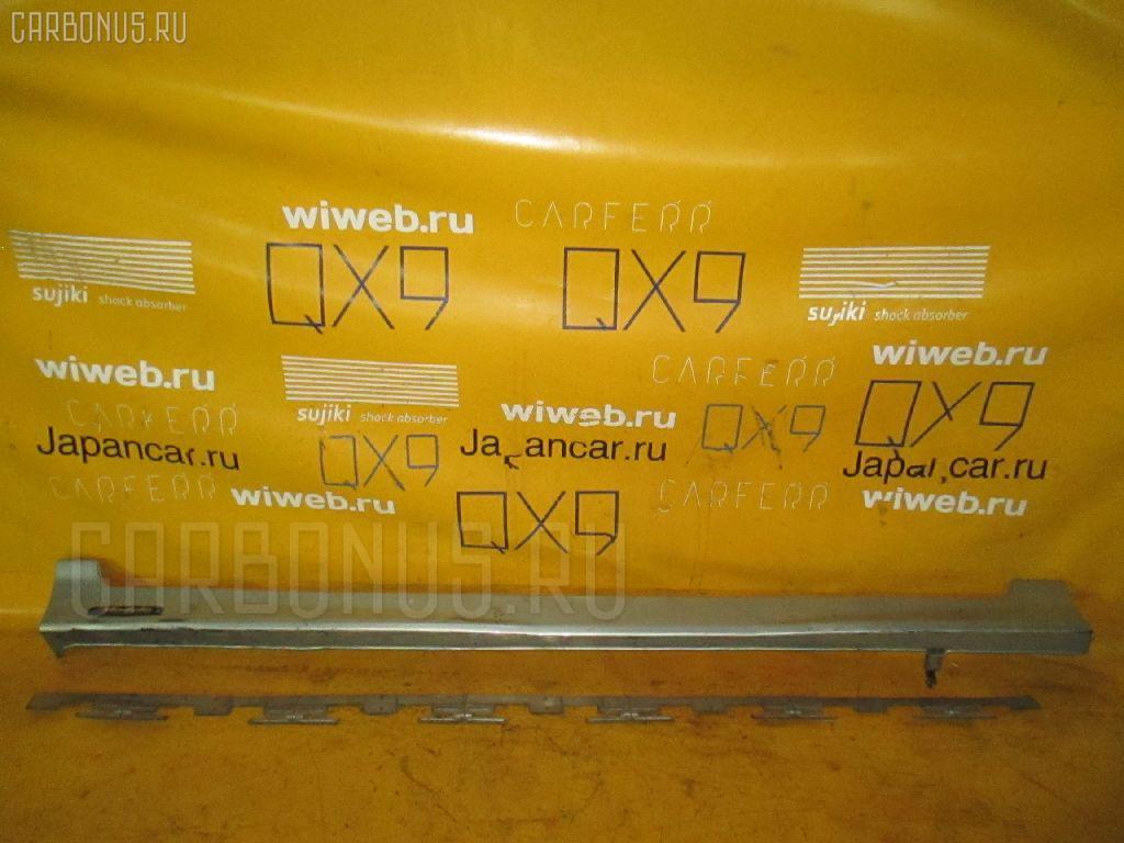 Порог кузова пластиковый ( обвес ) HONDA AIRWAVE GJ1. Фото 3