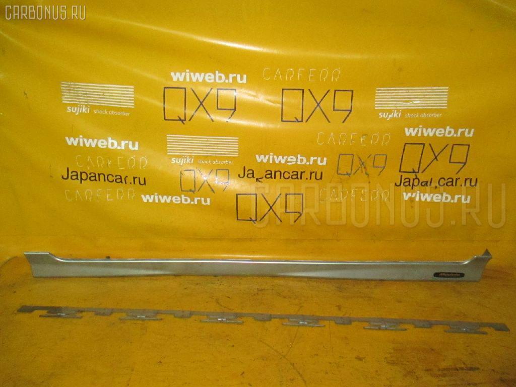 Порог кузова пластиковый ( обвес ) HONDA AIRWAVE GJ1. Фото 4